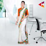 Independence Day Limited Edition Uniform Sarees BOXPACK