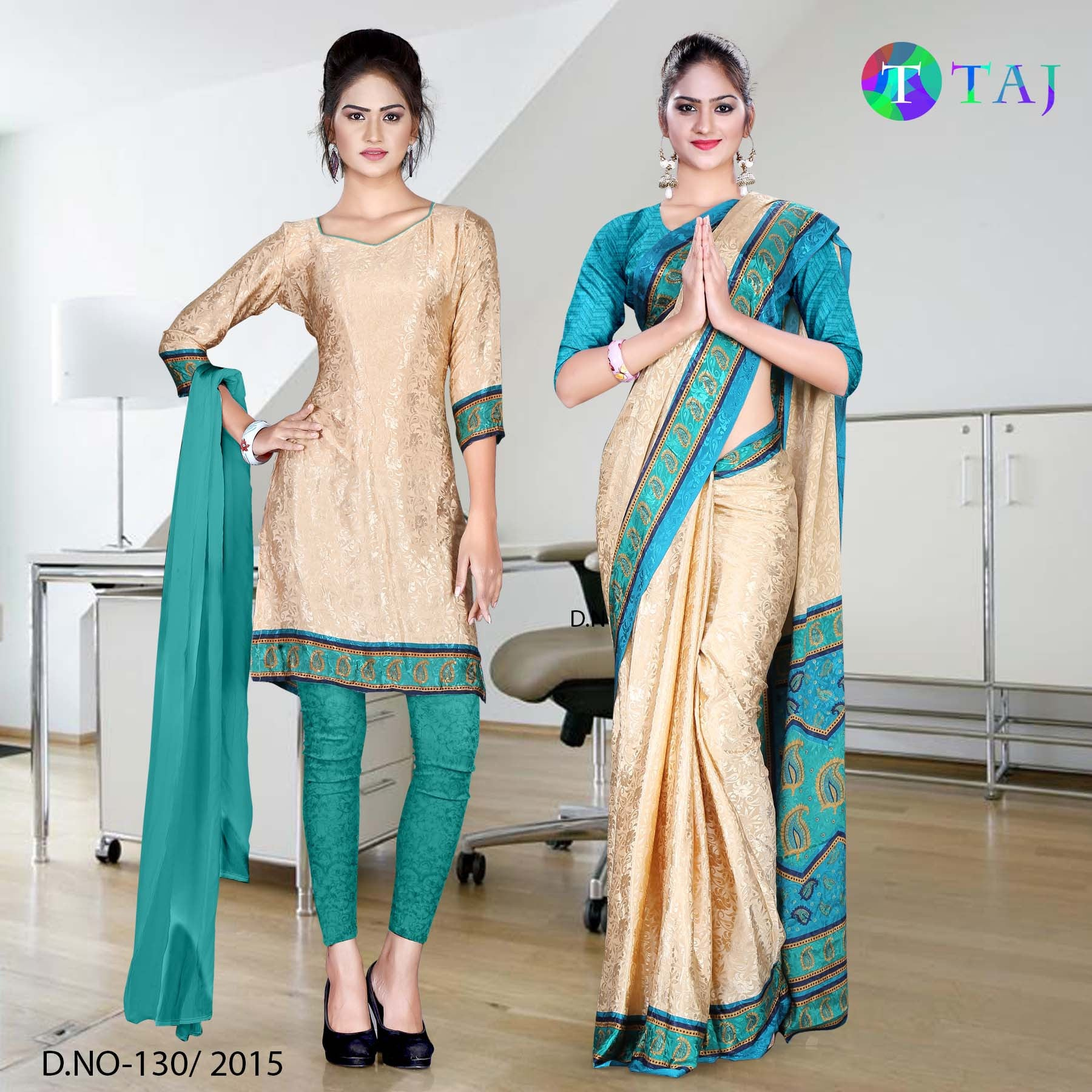 Beige and green uniform saree salwar combo