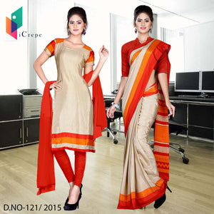 Beige with red border Italian crepe uniform saree salwar combo