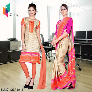 Beige with pink border Italian crepe uniform saree salwar combo