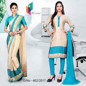 Beige and sky blue Italian Crepe Uniform Saree Salwar Combo