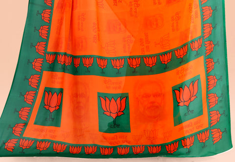 Saffron and green bjp namo uniform salwar kameez