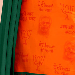 Saffron and green bjp namo uniform sarees slawar combo
