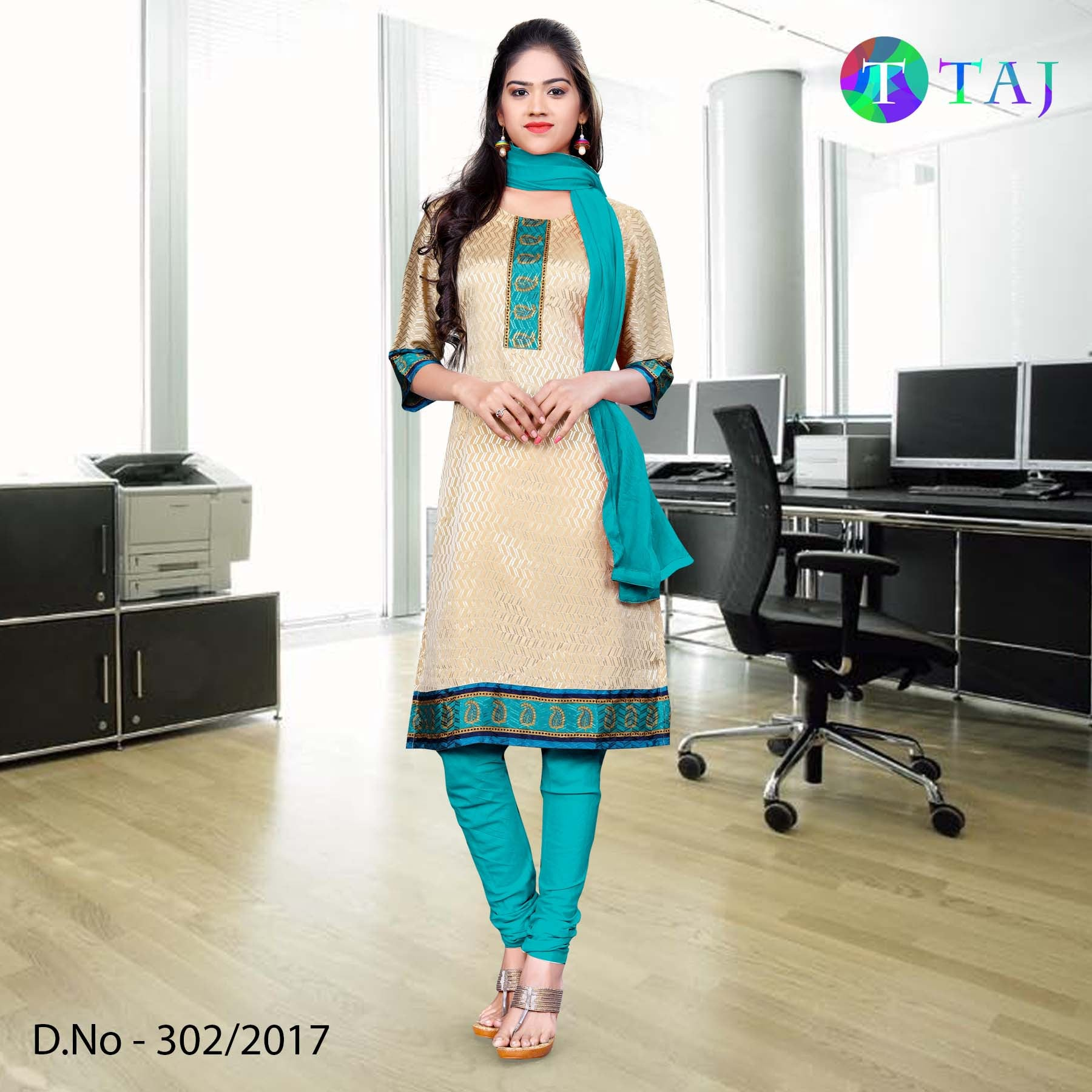 Sea green and beige jacquard crepe Uniform Salwar Kameez
