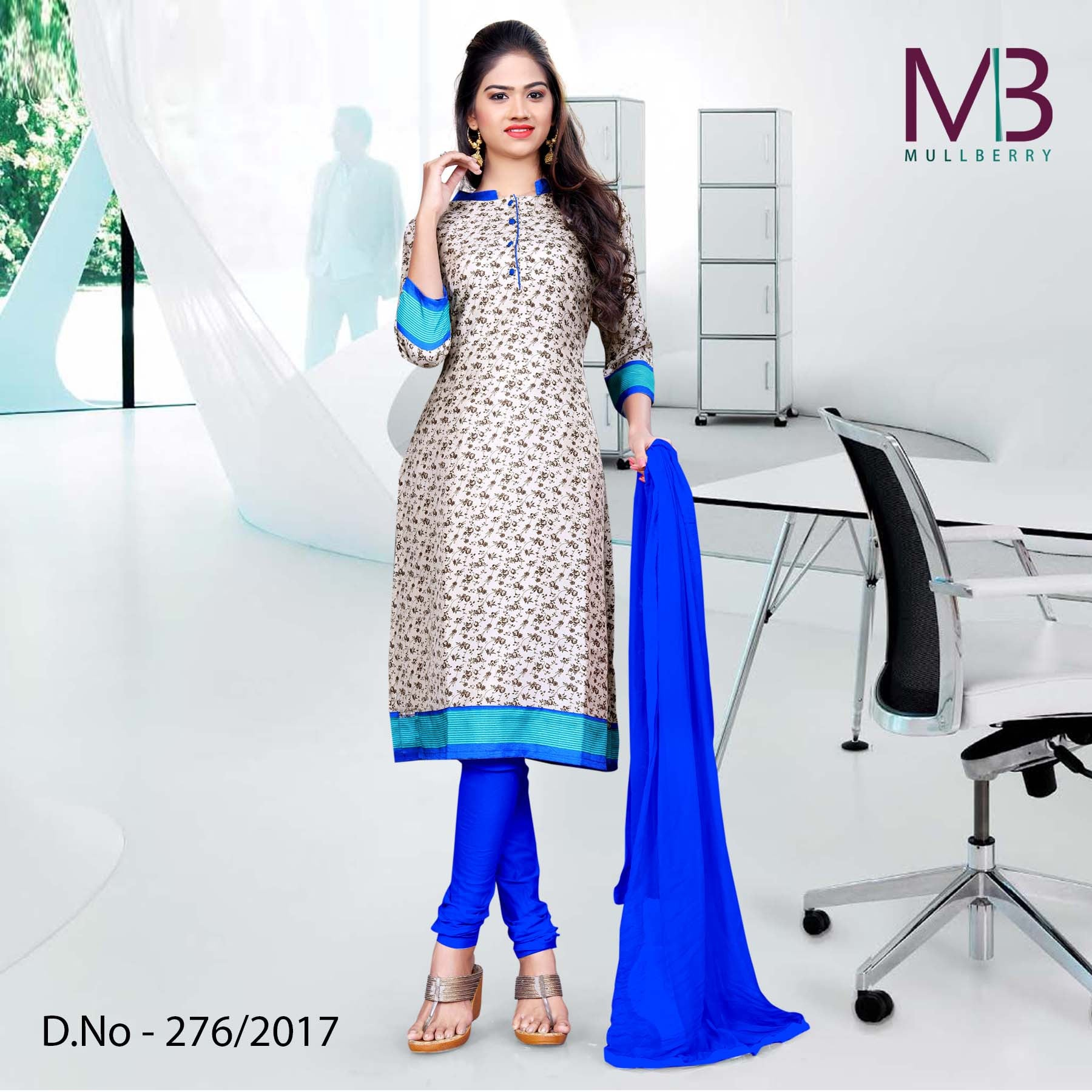 Cream and blue Mulberry silk uniform salwar kameez