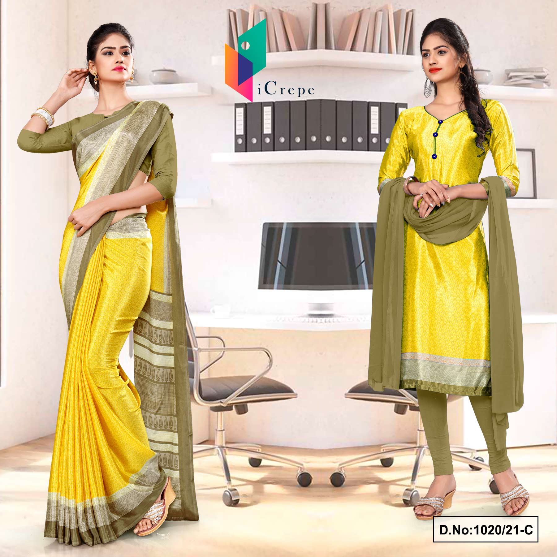 Yellow Beige Premium Italian Silk Crepe Saree Salwar Kameez for Teachers Uniform Sarees
