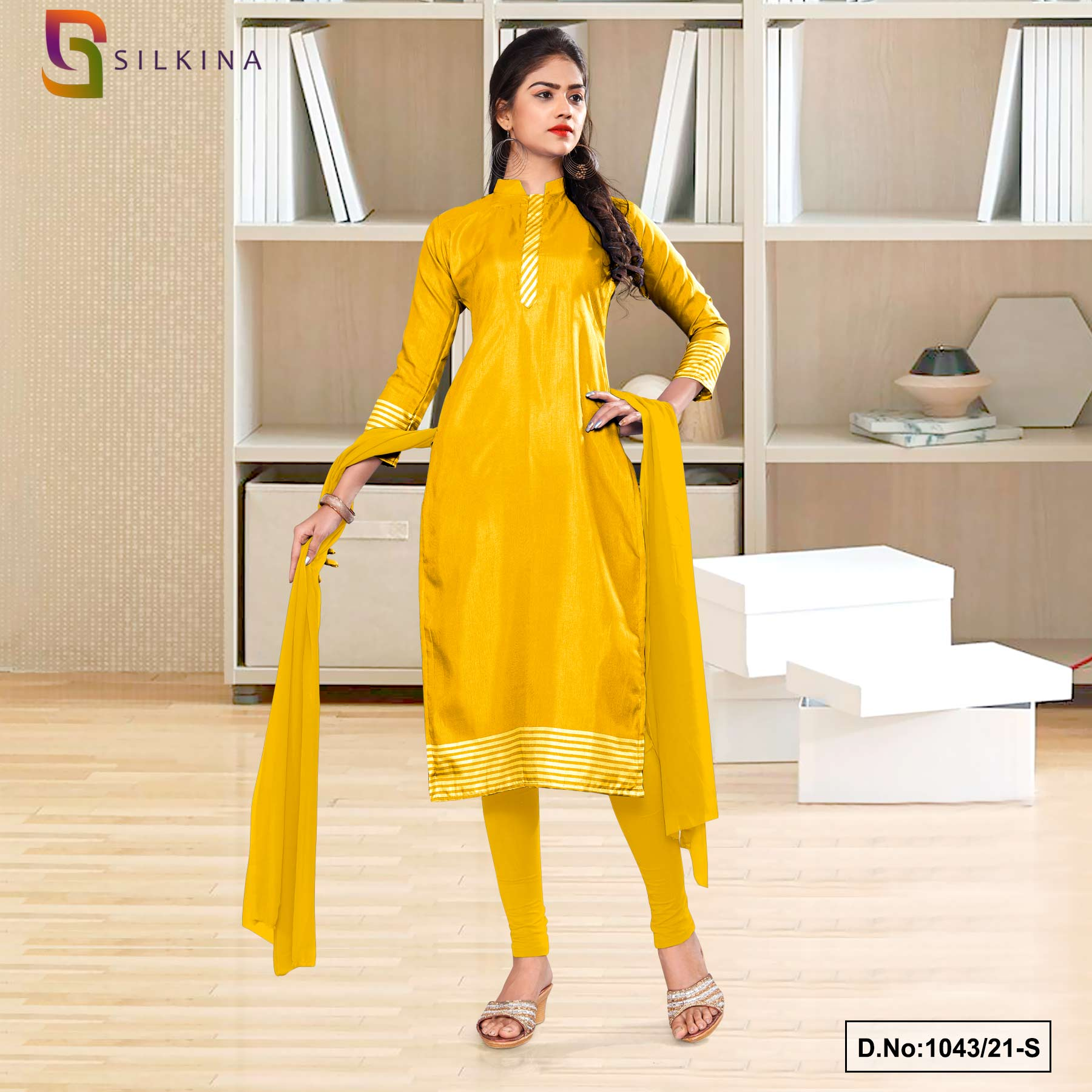 Yellow Gold Plain Border Premium Polycotton Raw Silk Salwar Kameez for Staff Uniform Sarees