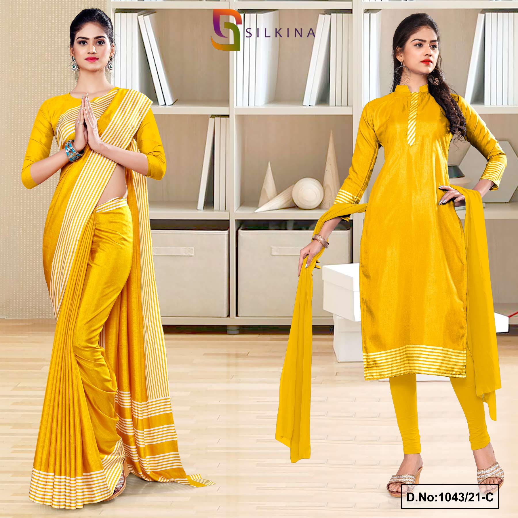 Yellow Gold Plain Border Premium Polycotton Raw Silk Saree Salwar Combo for Staff Uniform Sarees