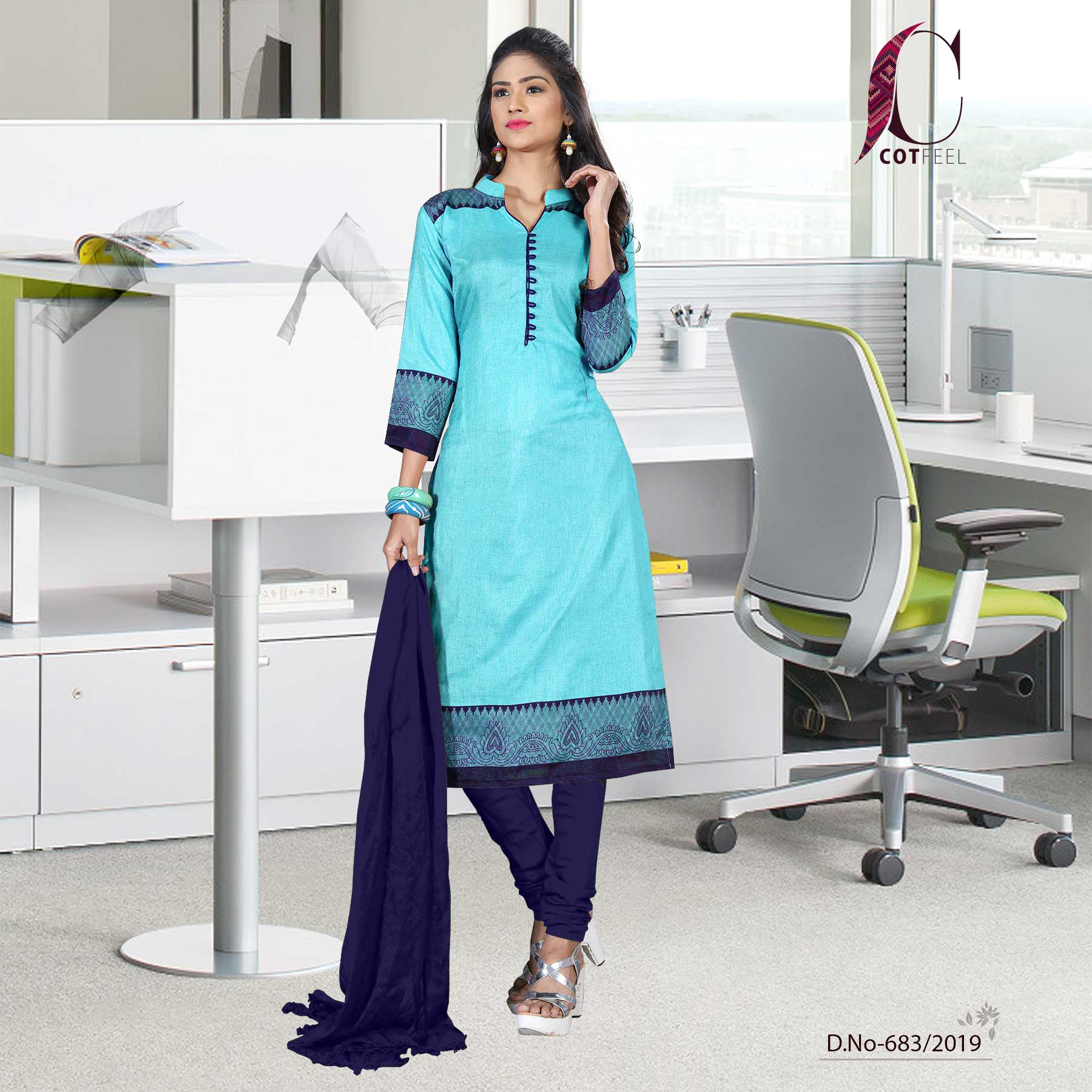 an image Turquoise with navy blue border tripura cotton teacher uniform salwar kameez with product logo and sku number