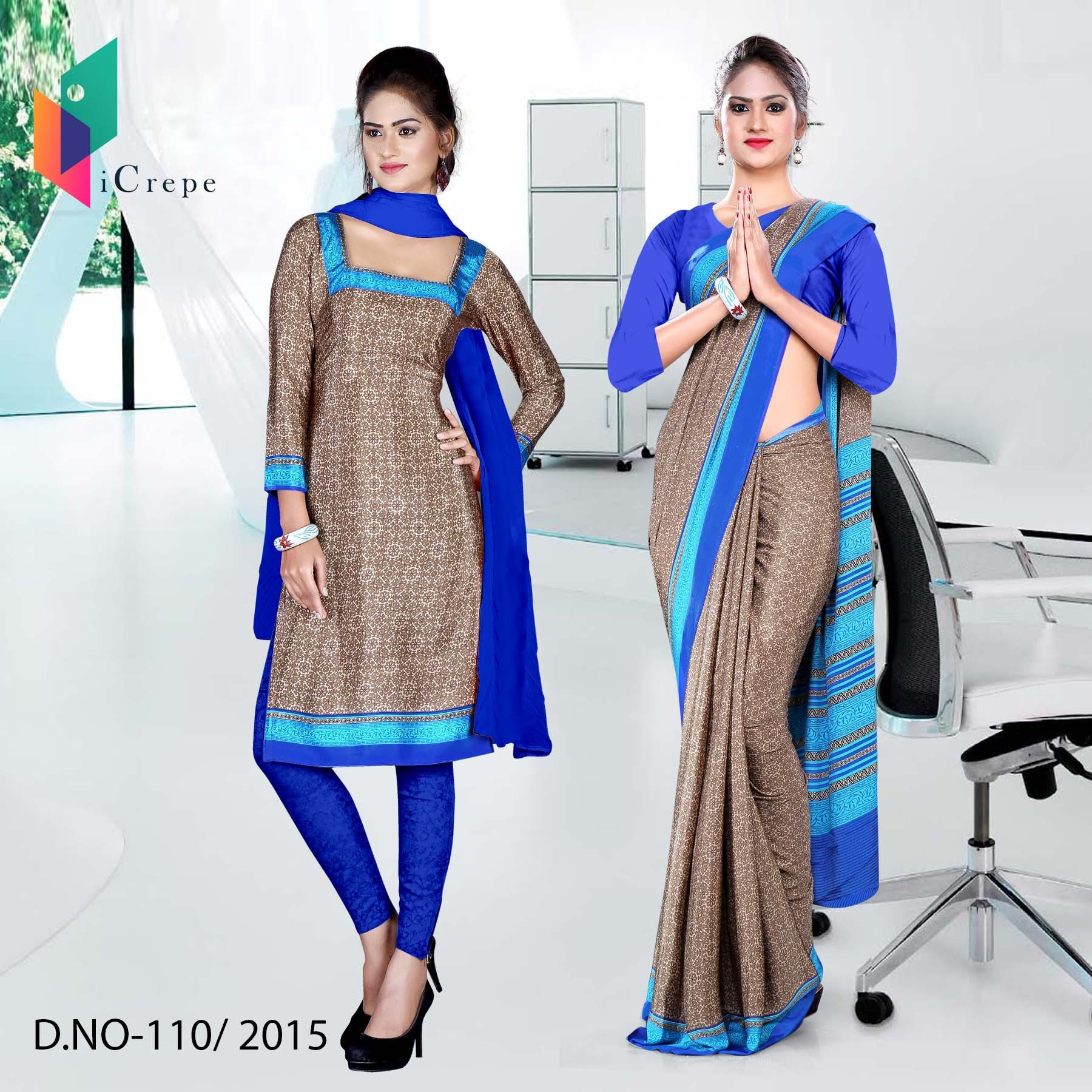 Brown and blue Italian crepe uniform saree salwar combo