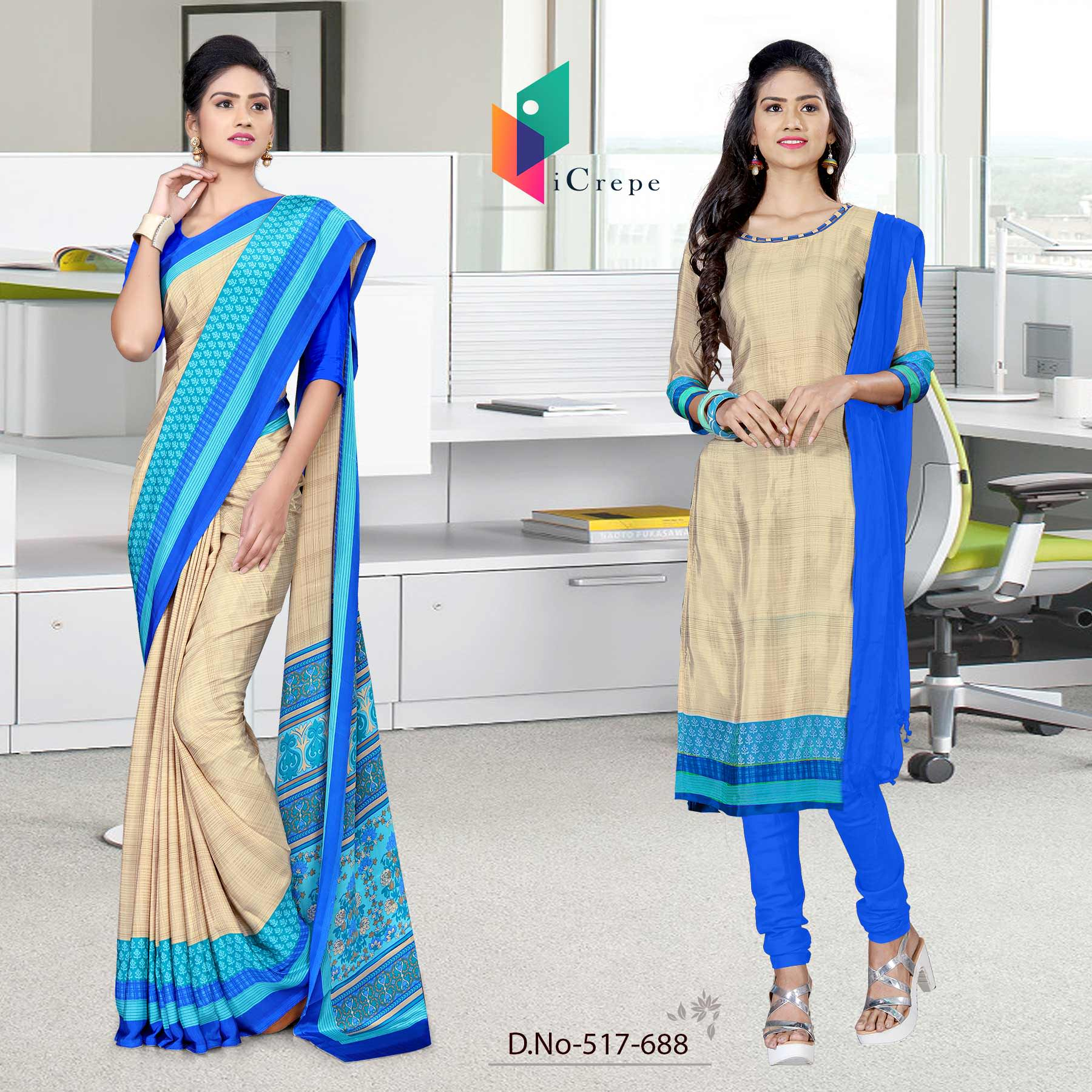 Brown and blue italian crepe silk teachers uniform saree salwar combo