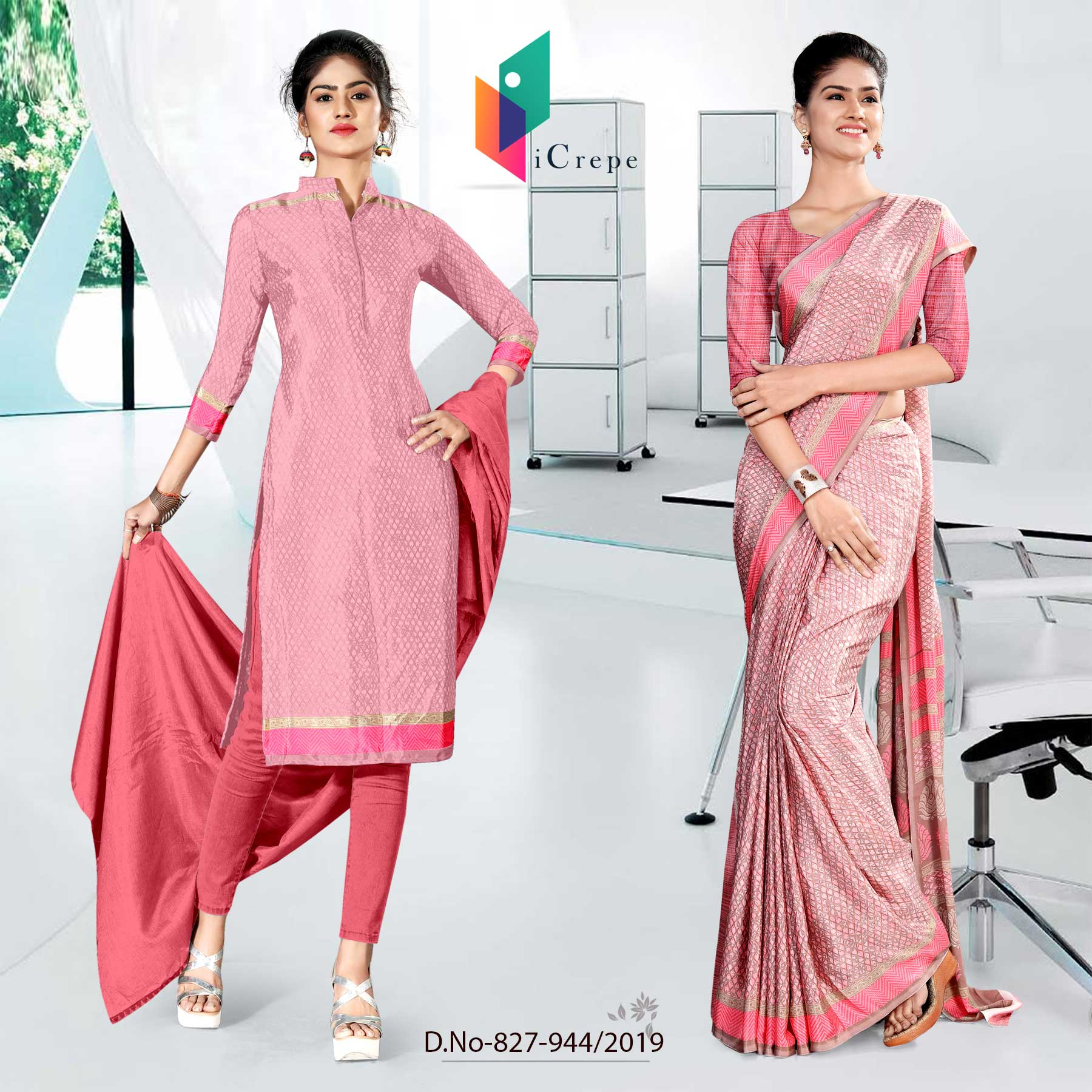 PINK ICREPE SILK INSTITUTE UNIFORM SAREE SALWAR COMBO