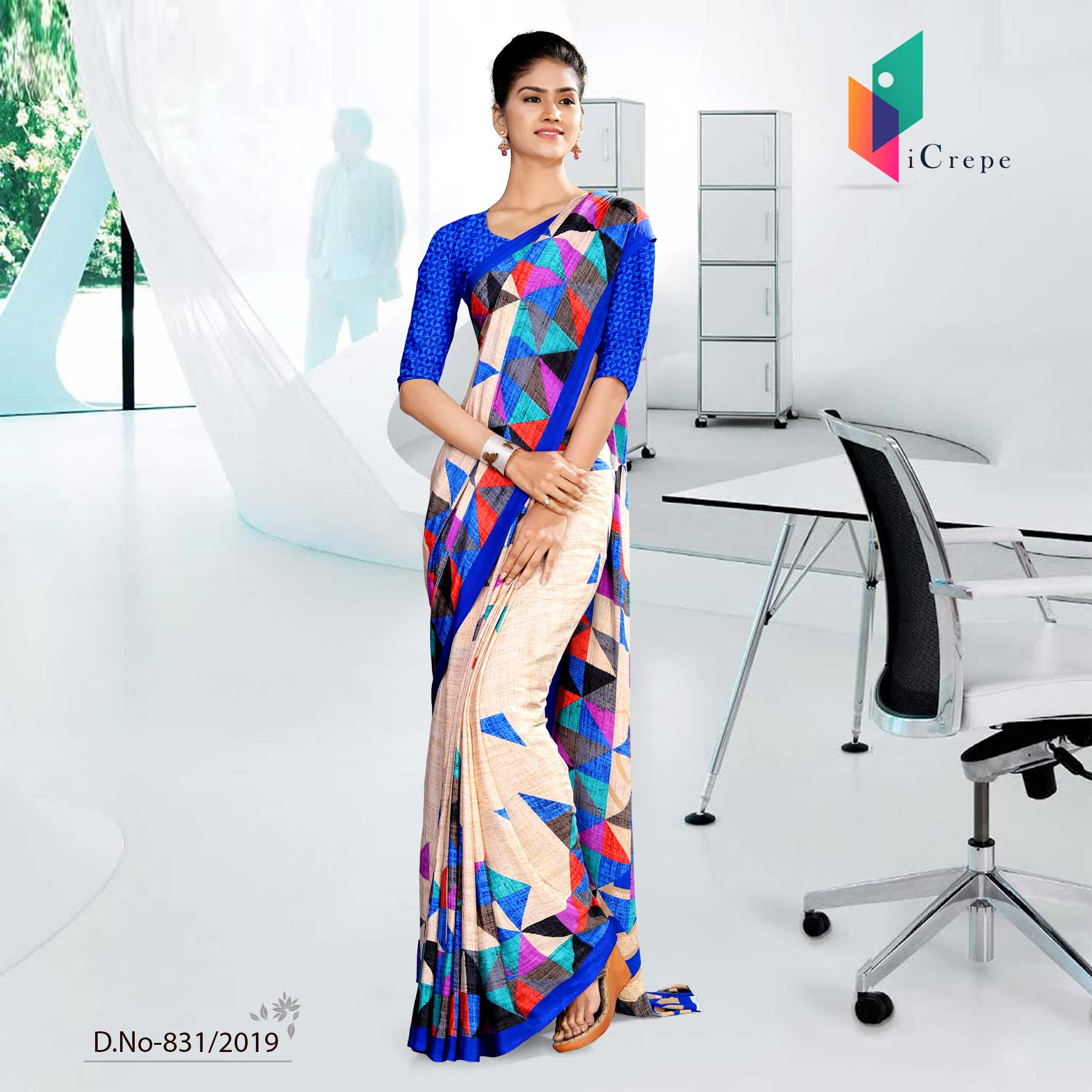 BEIGE AND BLUE  SCHOOL UNIFORM SAREE