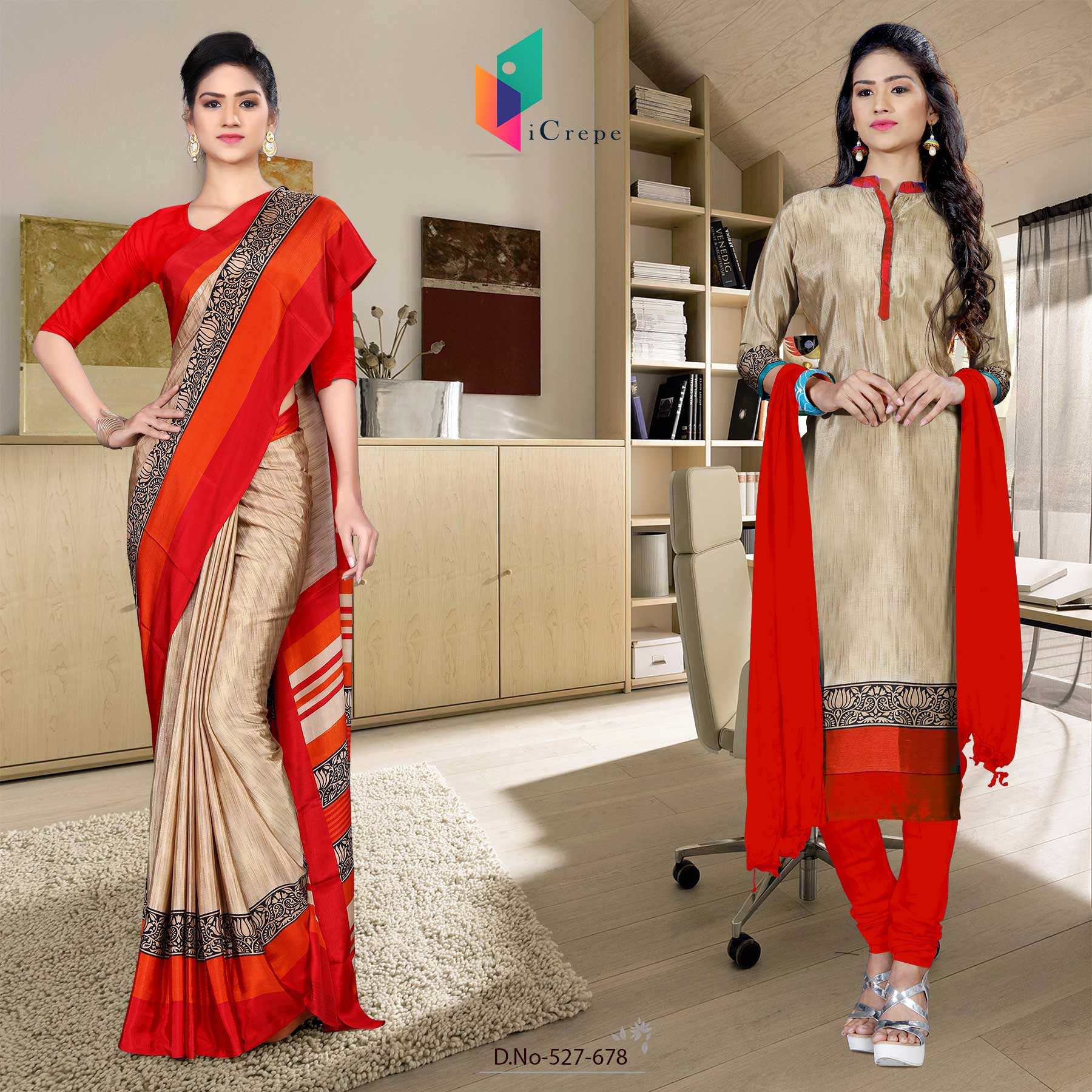 Brown and red italian crepe silk teachers uniform saree salwar combo