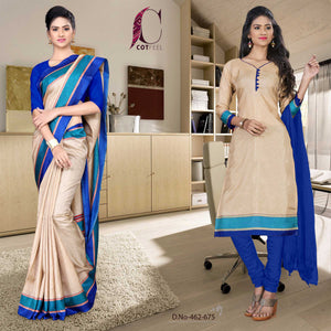 Beige and blue institute uniform saree salwar combo