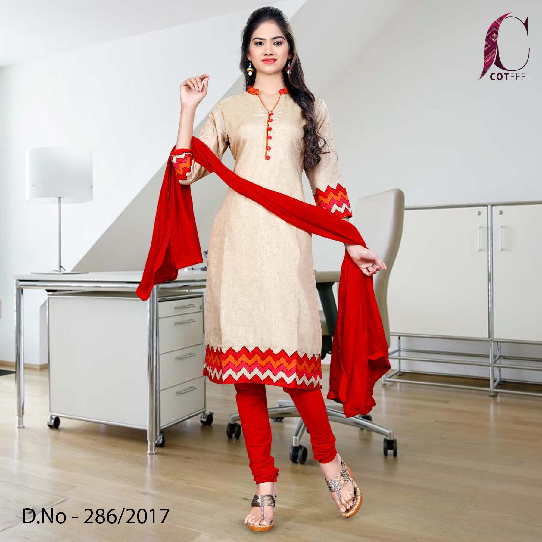 Beige with red border Tripura Cotton Uniform Salwar Kameez