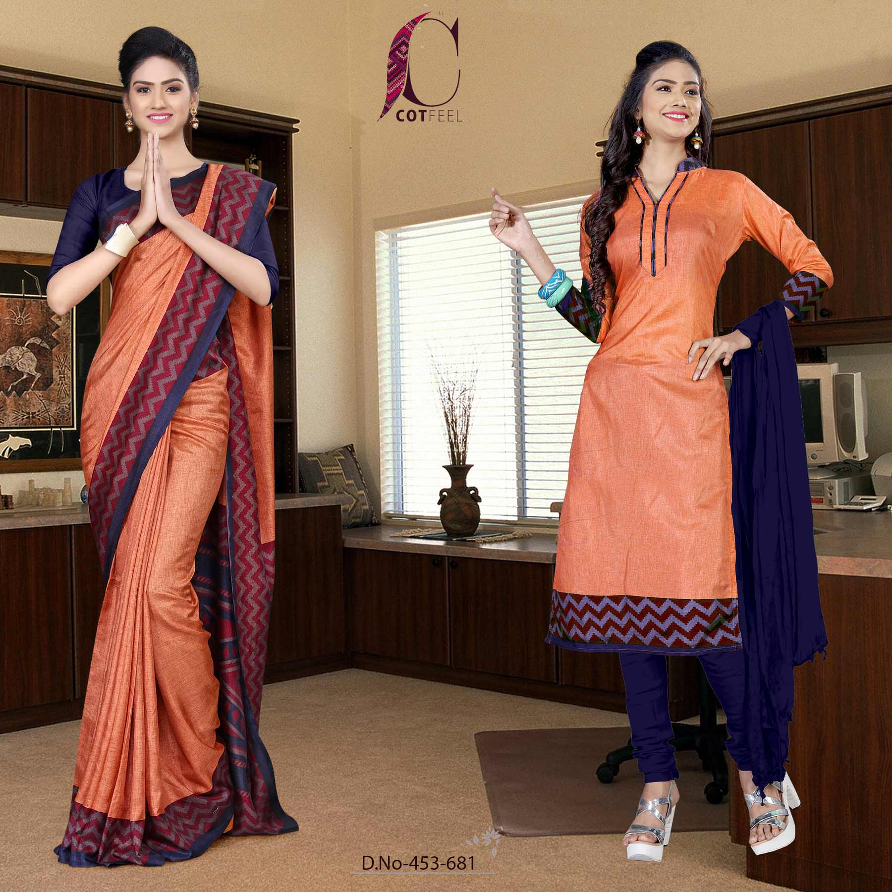Orange and navy blue institute uniform saree salwar combo