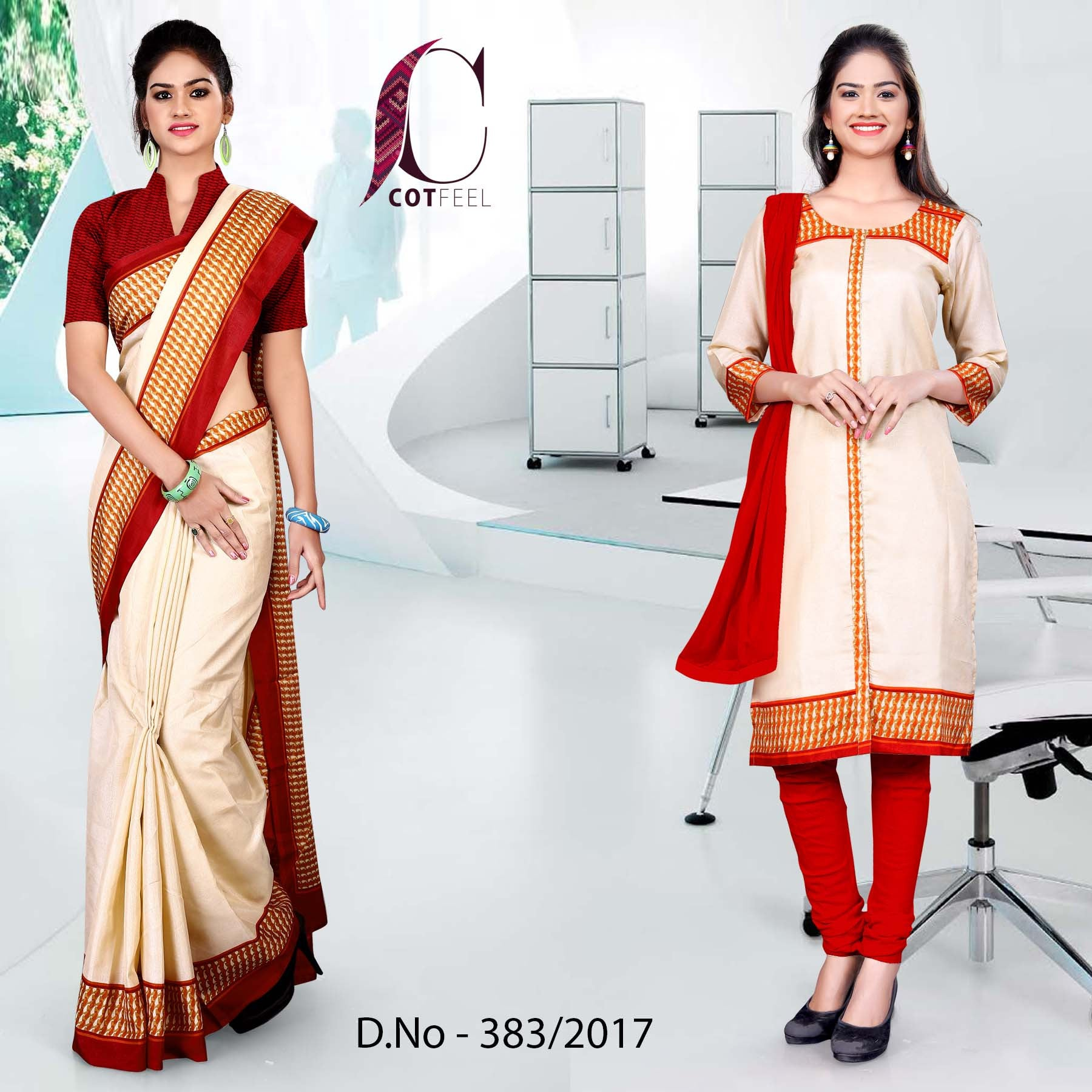 Beige with red border Tripura Cotton Uniform Saree Salwar Combo