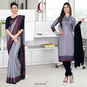 Grey and black fancy uniform saree salwar combo