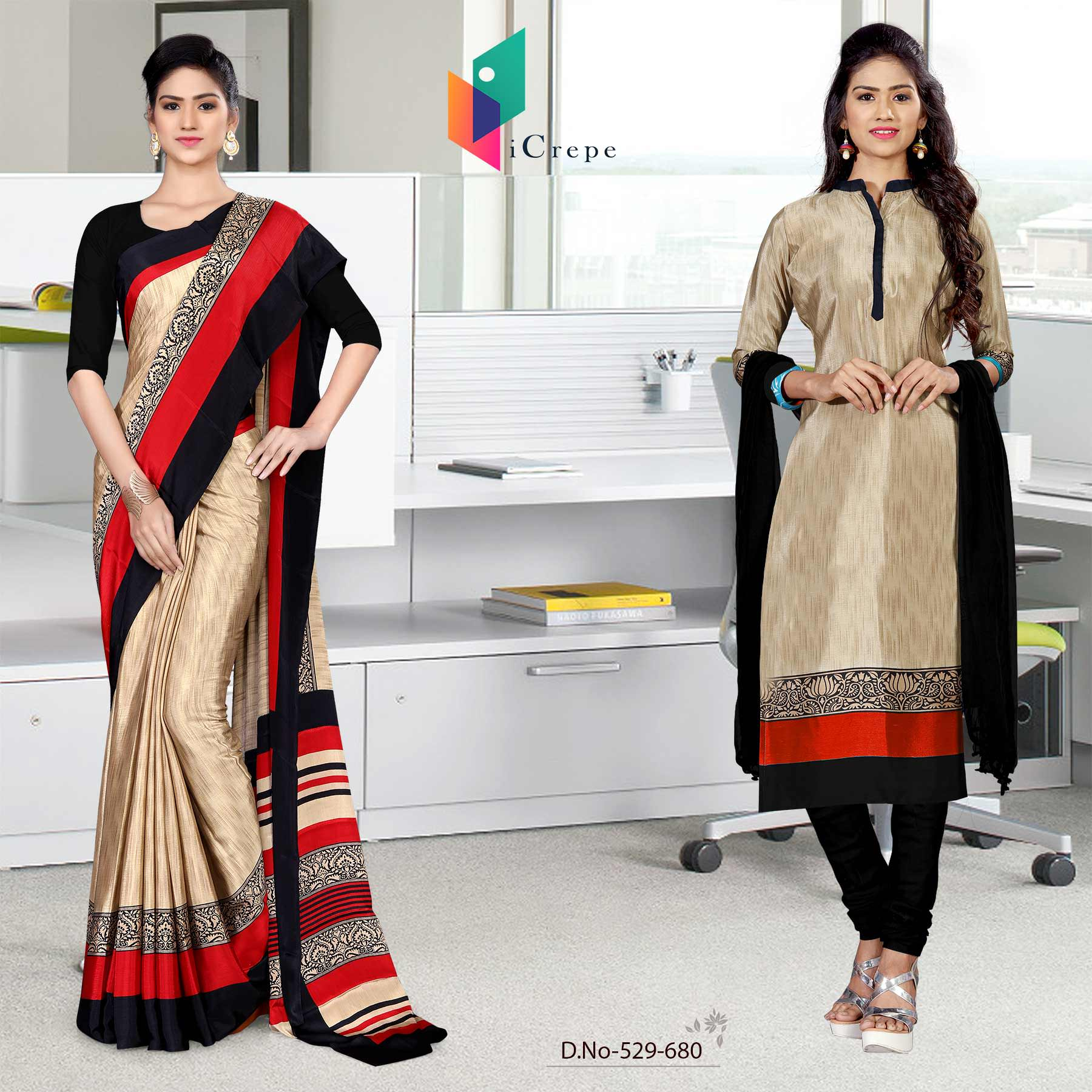 Brown and black italian crepe silk fancy uniform saree salwar combo