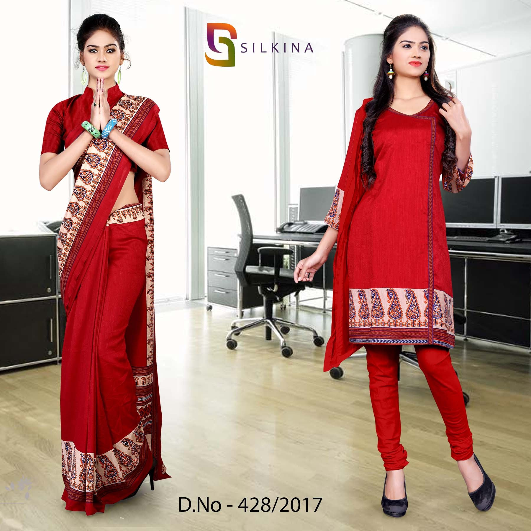 Red and beige silk geogette Uniform Saree salwar combo