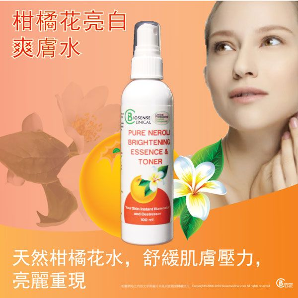 BiosenseClinical Professional Custom Compound Pure Neroli floral Brightening Essence & Toner product mobile banner
