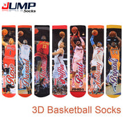 3D Basketball Sports Socks Summer Style - My Passion Street