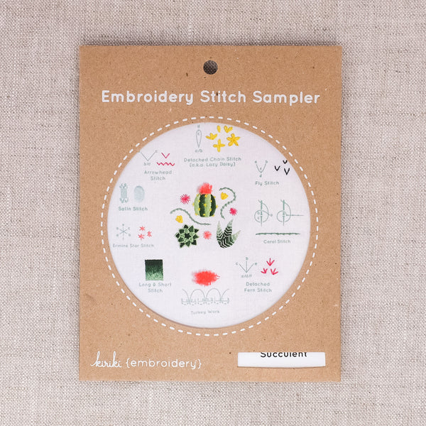 Succulent Embroidery Stitch Sampler