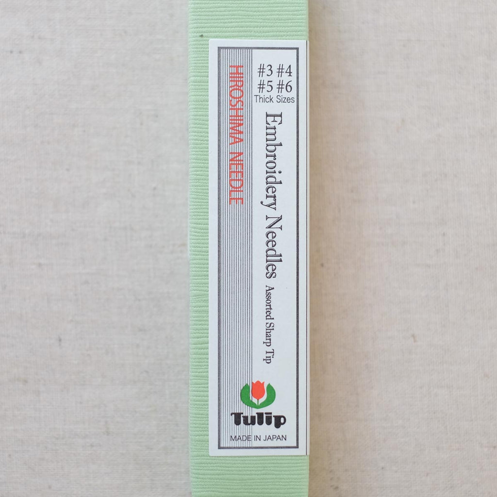 Hiroshima Embroidery Needles
