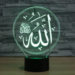 Allah LED lamp - FREE SHIPPING