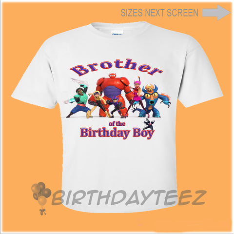 Big Hero Six Matching Brother Shirt-www.bybirthdayteez.com