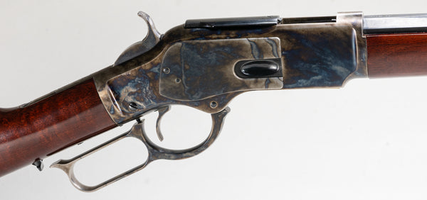 The Winchester 1873 receiver showing the loading gate