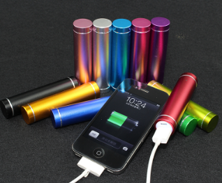 Portable High Power Mobile Backup Battery