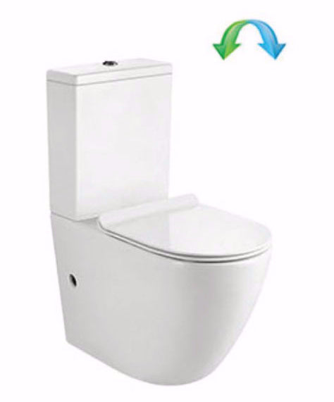 COSIMA TOILET SUITE - RIMLESS - Bathroom Clearance