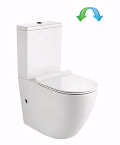 COSIMA TOILET SUITE - Bathroom Clearance