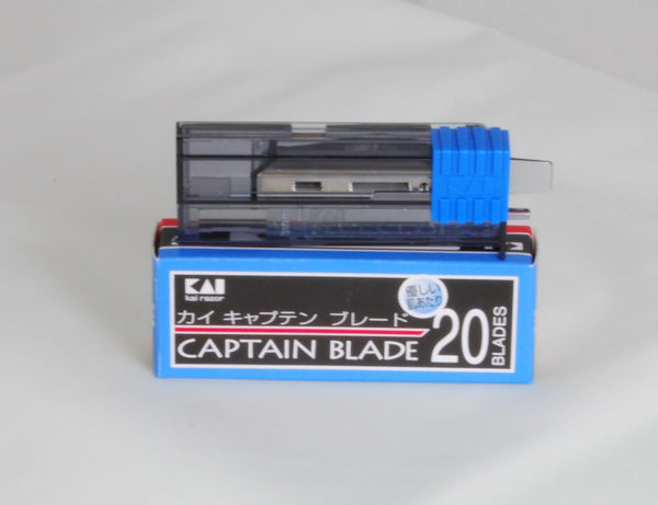 KAI Captain Blades 20 Pack
