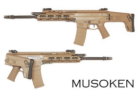 WE Tech MSK E01 AEG Rifle(FDE)-Rifles-Crown Airsoft