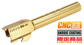 Aluminum CNC Titanium Golden Outer Barrel for TM G18C (2015 New Ver.)-Internal Parts-Crown Airsoft
