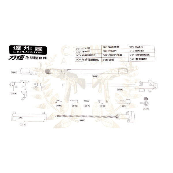 WE - SCAR-L Open-Bolt Conversion Kit