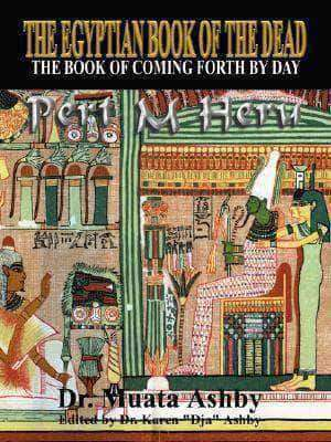 Per Em Heru (Book of Enlightenment) by Muata Ashby (E-Book) African American Books at United Black Books