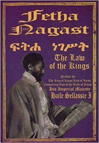 Fetha Nagast: Law of the Kings by Haile Sellasie (E-Book)