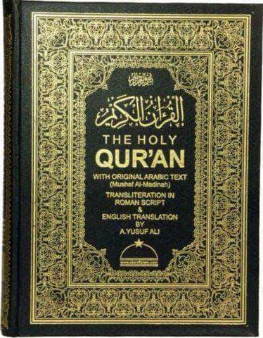 Download The Holy Quran (E-Book), Urban Books, Black History and more at United Black Books! www.UnitedBlackBooks.org