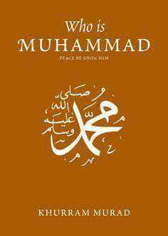 Download Who Is Muhammad? (E-Book), Urban Books, Black History and more at United Black Books! www.UnitedBlackBooks.org
