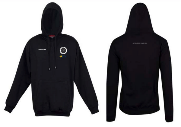 Shitbox Rally 'Supporter' Hoodie