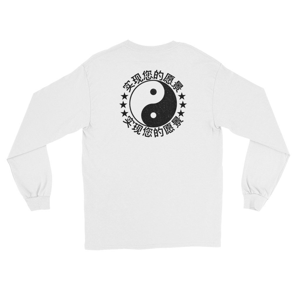 GW Yin and Yang - Long Sleeve (White) - Greatness Within