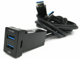 FACTORY FIT DUAL USB 3.0 TO SUIT SMALL TOYOTA