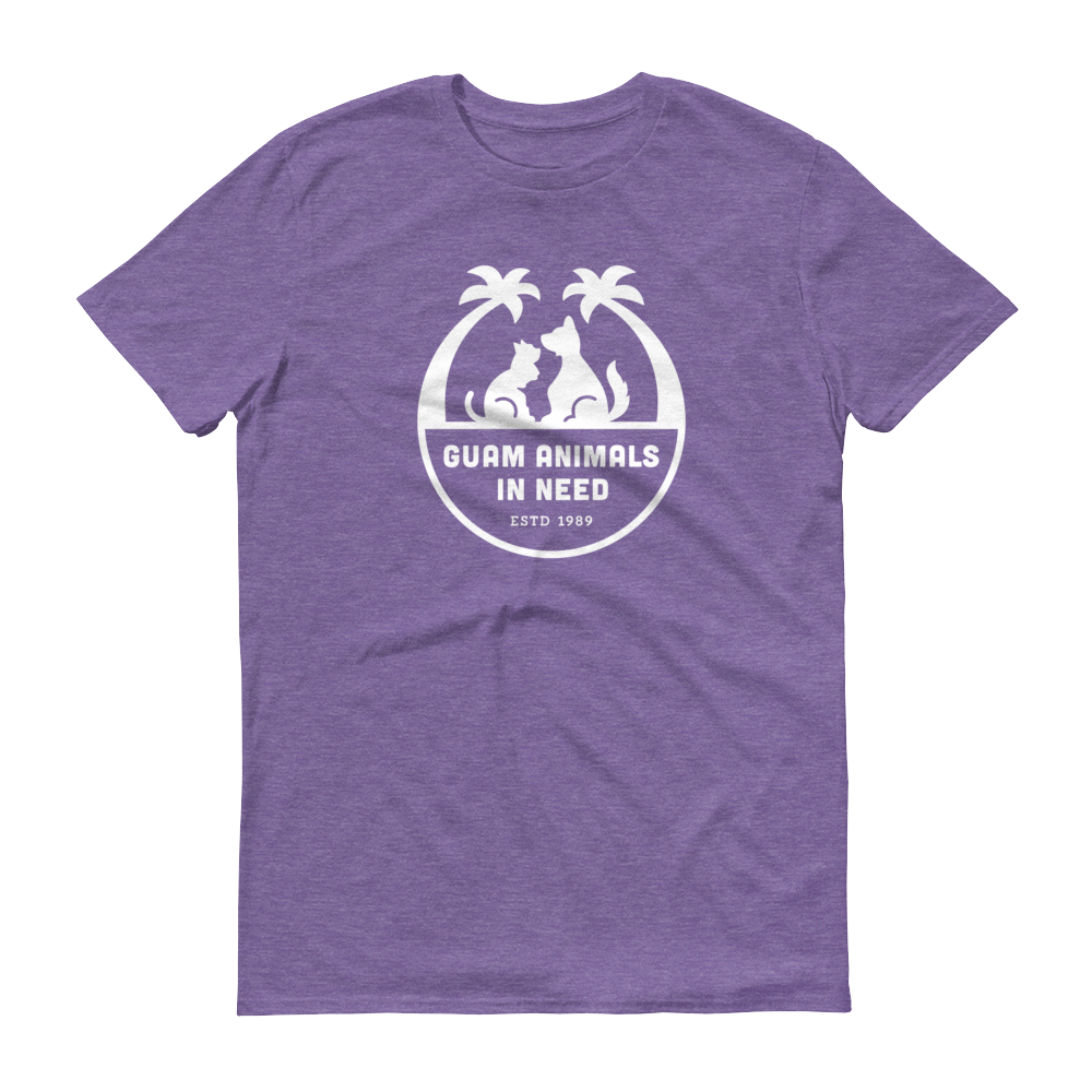 T-shirt - GAIN logo (unisex) - Heather colors