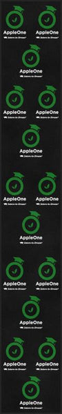 AppleOne 3 X 20 Rubber Backed Carpeted HD - The Personalized Doormats Company