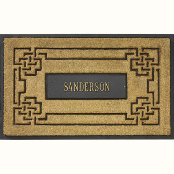 24 x 38 Koko & Aluminum Doormat Knot Design Personalized Koko & Aluminum - The Personalized Doormats Company
