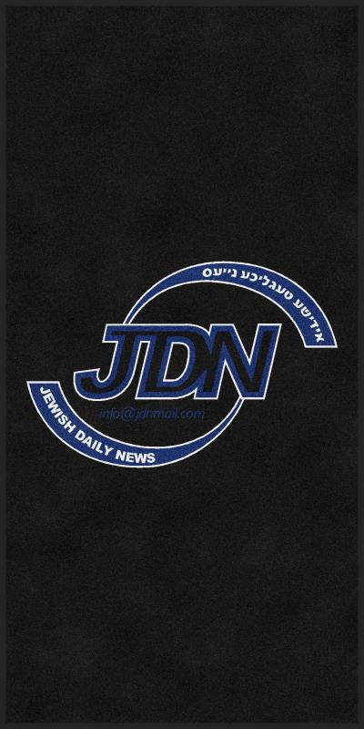 JDN 4 X 8 Rubber Backed Carpeted HD - The Personalized Doormats Company